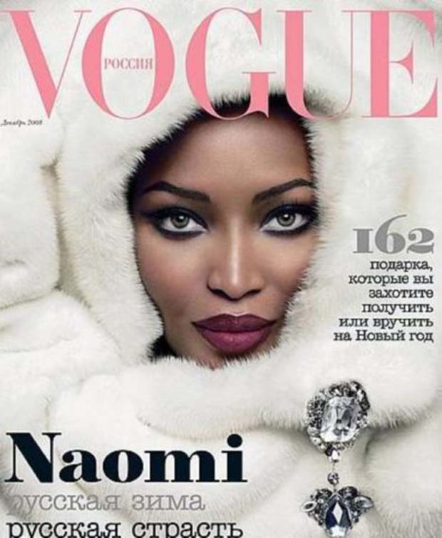 naomi campell vogue - article-1152877-03A33C32000005DC-197_468x570